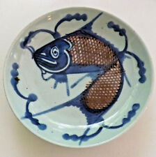Antique Ming? Chinese Export Hand Painted Porcelain Carp Koi Fish Plate