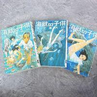 KAIJU NO KODOMO Manga Comic Set 1 - 3 DAISUKE IGARASHI Japan Book SG*