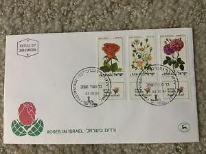 1981 Israel Roses Scott #791-793 FDC