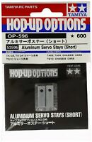 Tamiya HOPUP OPTIONS OP596 aluminum servo stay short