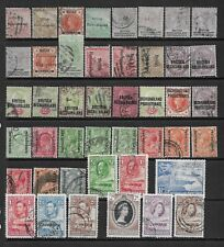 Collection of mixed used Bechuanaland stamps.