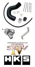 HKS SSQV IV BOV Blow Off Valve - For S15 Nissan Silvia SR20DET Spec R