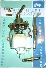 K-65 carburetor Repair Kit (full) for Dnepr (MT, MB), Ural (650 cc)