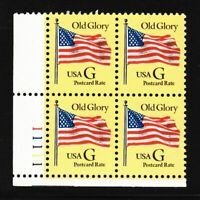 1994 Sc 2879 G Rate (25c) postcard rate MNH plate block of 4 LL
