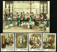 China 2018-8 A Dream of Red Mansions 3rd Series set of 4 plus M/S MNH