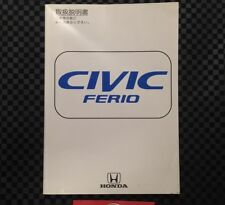 EK Honda Civic Ferio JDM Owners Manual Rare Access EK2 EK3 EK4 96-00 97 98 99 RS