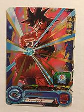 Dragon Ball Heroes Rare SH1-14