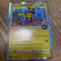 POKEMON PIKACHU SHIBUYA NEAR MINT 002/S-P PROMO JAPANESE import Pokémon JP MINT
