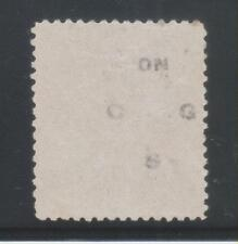 INDIA COCHIN 1949 6P BROWN SG094 ERROR (OVERPRINTED ON BOTH SIDES) USED RARE.