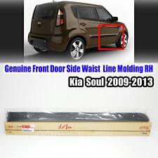 877122K000 Front Door Side Body Waist Line Molding RH For KIA SOUL 2009-2013
