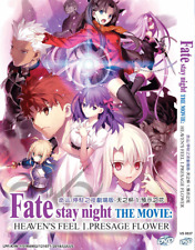 DVD Fate/Stay Night The Movie: Heaven's Feel-I.Presage Flower Eng Subs +FREE DVD