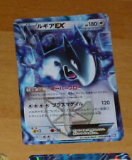 TCG POKEMON U.RARE HOLO EX JAPANESE CARD CARTE EX 059/070 LUGIA JAPAN NM