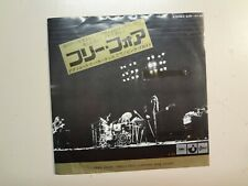 "PINK FLOYD:Free Four-Absolutely Curtains-Japan 7"" 72 Odeon Recs.EOR-10149 PSL GF"