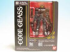 IN ACTION!! OFF SHOOT Code Geass Lelouch of the Rebellion Burai Zero Unit Ac...