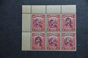 SARAWAK  1942-5 Seal O'print on 6c block unused