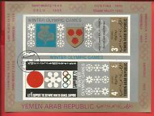 Wappen der Austragungsorte Olympische Winterspiele Block 82 Jemen