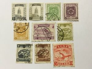 old stamps  MANCHUKUO  x  10