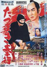 Japanese Samurai Movie ~ Whirlwind Magistrate ~