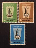 Saudi Arabia 1971 4th Anniv of King Abdulaziz National University, Full Set MNH