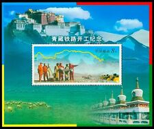 China 2001-28 M Commemoration of Qinghai-Tibet Railway Construction stamps S/S