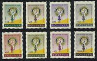Bolivia Founding of Children's Hospital by La Paz Rotary Club 8v 1960 ** MNH