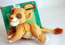 VERY RARE 1998 LION KING 2 SIMBAS PRIDE STUFFED DOLL PLUSH BEAN BAG BRAND NEW !
