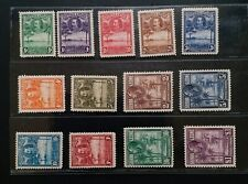 SIERRA LEONE 1932 KG V 1/2d to £1 SG 155 - 167 Sc 140 - 152 Palms set 13 MLH