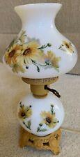 VINTAGE Hurricane Style Table Lamp - Sunflower theme - White/Yellow