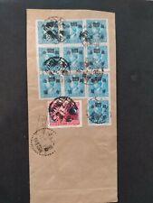 China  - Tientsin - Local Postal Card