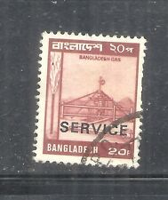 BANGLADESH SCOTT'S #030 OFFICIAL POSTALLY USED 20P SINGLE POSTAGE STAMP