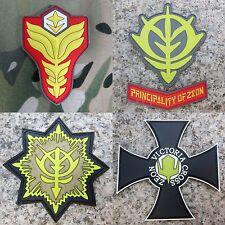 GUNDAM Military Tactical Morale 3D PVC Patch Badges