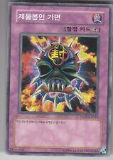 YU-GI-OH Maske der Beschränkung Common koreanisch