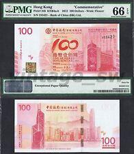 2012 HONG KONG BOC 100 DOLLARS 233421 P-346 | PMG 66 EPQ *COMMEMORATIVE*