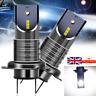 2PCS Car 110W 30000LM H7 LED Conversion Lamp Headlight Kit 6000K Bulb Cool White