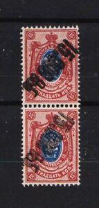GEORGIA  1923  15000r/15k  inverted overprint pair  MNH OG