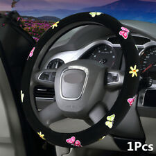 Universal 38cm Butterfly Flower Embroidery Short Plush Car Steering Wheel Cover