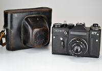 "NEAR EXC! RUSSIAN USSR ""ZENIT-ET"" SLR CAMERA + INDUSTAR-50-2 lens (4)"