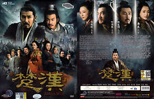 KING'S WAR / LEGEND OF CHU AND HAN 楚漢傳奇 楚汉传奇 Chinese Drama DVD English Subtitles