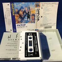 Giuffria Silk & Steel Japan Cassette Tape PKG-3162 1986 Gregg Angel