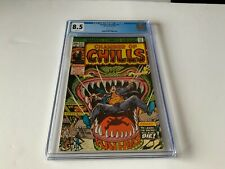 CHAMBER OF CHILLS 21 CGC 8.5 WHITE PAGES FUN HOUSE BIG TOP MARVEL COMICS 1976
