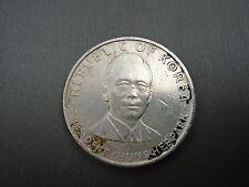 250 Won 1970 South Korea, Republic Low Mintage Silver President Park  #K3