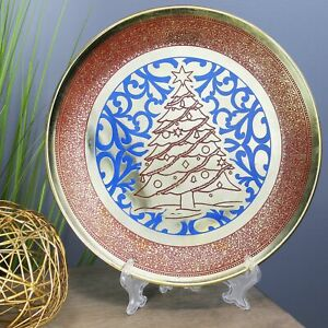 Natural Geo Maroon Christmas Tree Decorative Brass Accent Plate