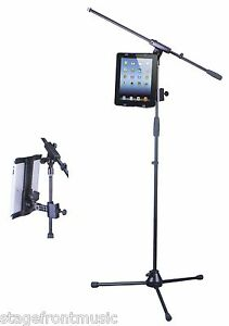 iPAD / TABLET HOLDER ADJUSTABLE UNIVERSAL FOR MIC & MUSIC STANDS - AP23