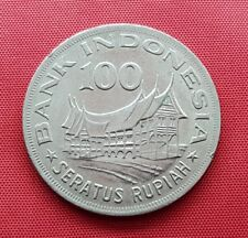 Indonesia Commemorative Coin , 100 Rupiah 1978 , Forestry for prosperity ,AU-UNC
