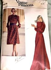 LOOSE FITTING PULLOVER DRESS Front Back Neckline Pleats Vogue Pattern 7747 18 40