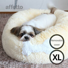 affetto [Pink] Queen Donut Bed Cushion Bed XL for Dogs and Cats