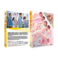 Fight For My Way Korean Drama DVD with Good English Subtitle