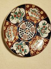 Gold Imari Japanese Porcelain Charger Plate Hand Painted 12""