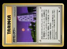 PROMO POKEMON JAPANESE VENDING GLOSSY CARD N° TRAINER TOUR POKEMON TOWER