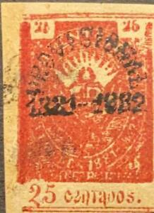 O) 1881 PERU, AREQUIPA PROVISIONAL ISSUE, PROVISIONAL 1881 1882 IN BLACK, DOUBL